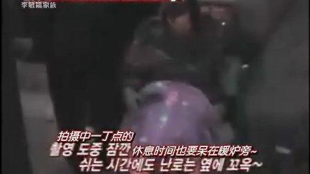 [韩国版流星花园] 花样男子 [韩语中字] 瞩目的明星李敏镐