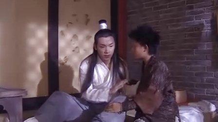白蛇传28