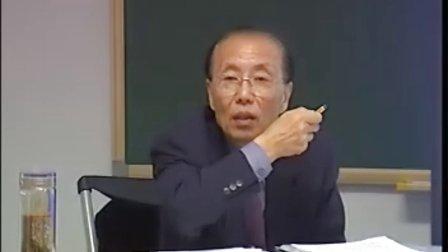 中医基础理论.65