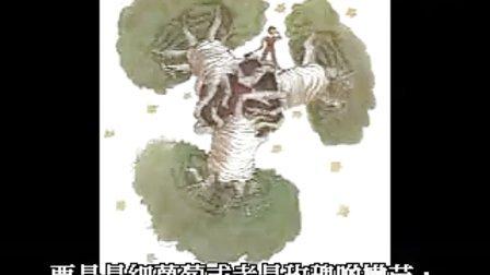 小王子第五章(如东话)