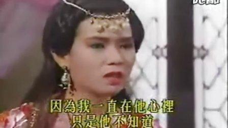《郑伊健》金蛇郎君20集全13国语VCD