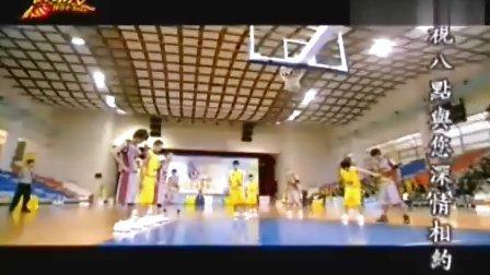 篮球火06