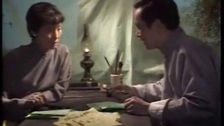 【国产经典电视剧】四世同堂(旧版)26