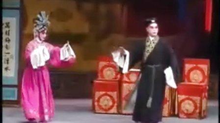 上党梆子珍珠塔精选  张志明