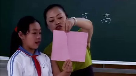 小学五年级数学人教版平行四边形的面积视频