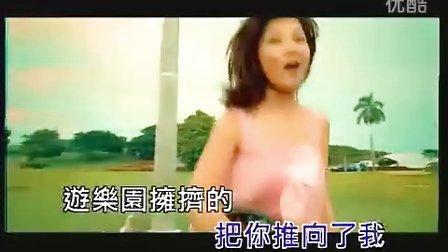 梁静茹《小手拉大手》MV