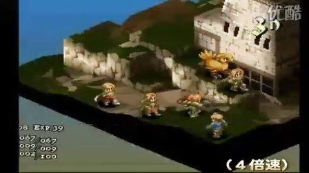 PS《最终幻想战略版(FFT)》主角一人之旅Chapter1-7