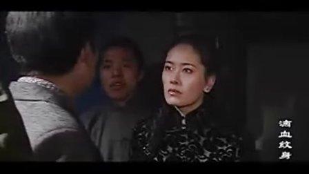 凤凰迷影16