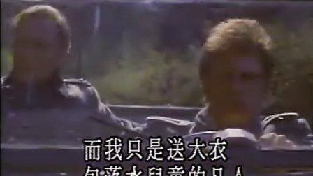 二战电影《汉诺瓦街》下集 中文字幕