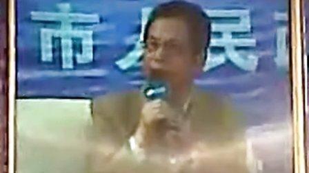 郎咸平演讲-20081206.泉州把脉危机赢未来