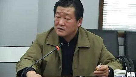 爆料!江宁区房产局局长周久耕新闻通报会视频