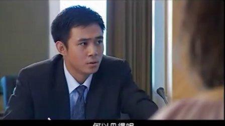 【坐庄】第12集