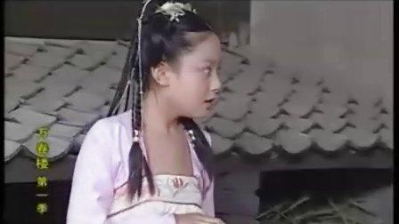 电视剧:2009郭冬临情景喜剧《万卷楼》09