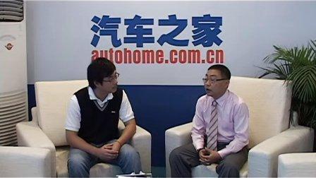 汽车之家访谈东昌集团王健董事长