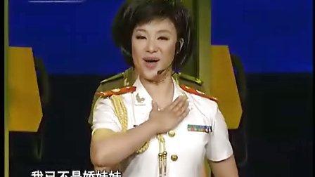 歌曲《女兵的电话》王丽达 等 请祖国检阅晚会
