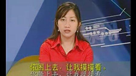 【教程】学说上海话-04