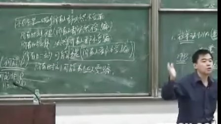 公务员考试 教学辅导 完整高质量 逻辑-李永新 2-3