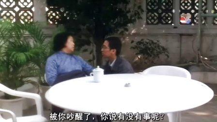 两个大盗 经典爆笑喜剧DVD国语中字