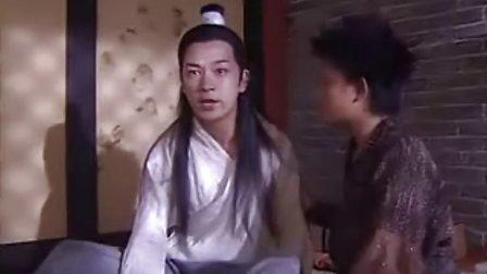 《神话剧》白蛇传30集全28