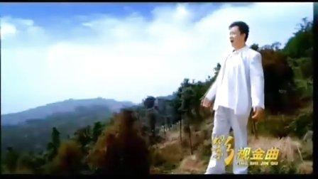 阎维文《北部湾》MTV