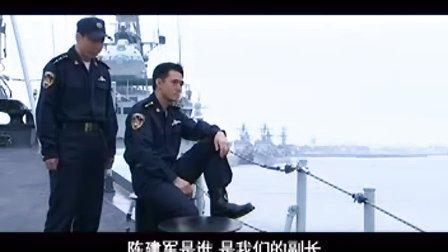 《旗舰》央视一套热播剧【全34集——09】主演:贾一平,高 明,王庆祥等