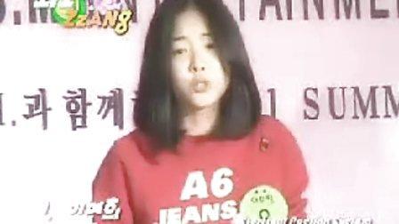 李沇熹 yoeni当年的选秀