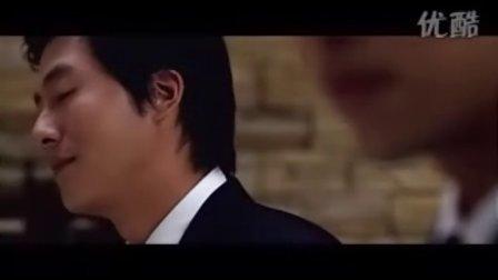 2006年韩国爱情片《不需要爱情的夏天》上部—(文根英,金洙赫)
