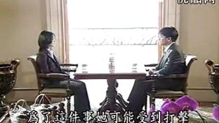 洛城生死恋13  国语中字