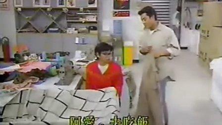 92钟无艳07 国语VCD