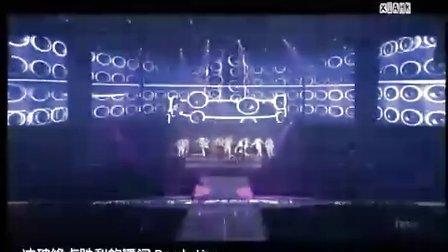 [金色XIAHKING]TBS TVXQ The 3rd Asia Tour Concert-MIR