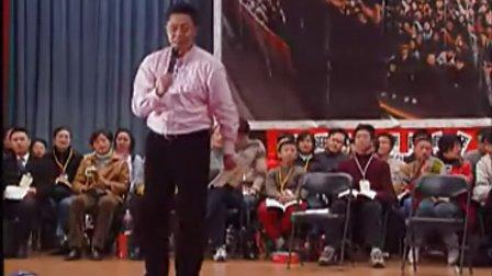 李阳疯狂英语口语速成VCD教程06