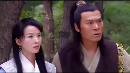 《王屋山下的传说(愚公移山)》01