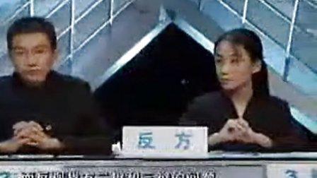 2003年大专生辩论赛