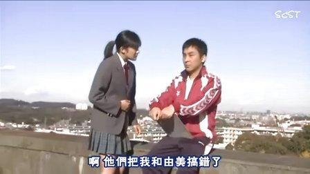 日本国民美少女主演科幻动作片DVD《改造人女高中生》