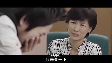 最新搞笑韩国电影《天才宝贝》