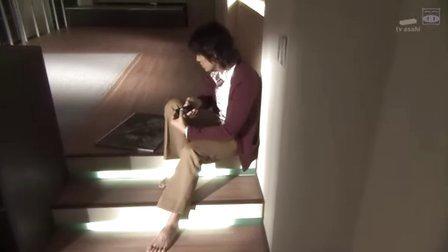 女人阶梯 07