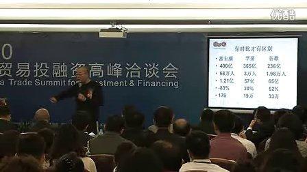 20101031数字贸易原理及价值(B).flv