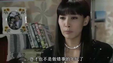 韩剧张瑞希出演SBS新剧《妻子的诱 惑》第03集清晰版(中文字幕)