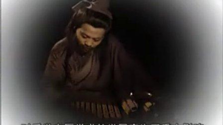 黄帝内经[第一部 医史篇]第8集:千秋圣典(上)(张仲景与《伤寒杂病论》)