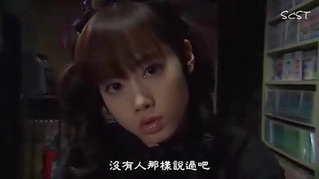 *eCneT*™《漂流網吧》 第02回 主演:伊藤淳史,KIKI SCST字幕