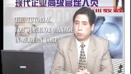 [E商道ebFile_com]工商管理学(MBA)之财务管理1