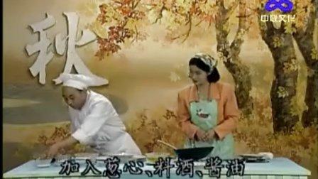 中华传世养生药膳 秋补篇 01