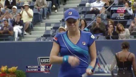 2010美国网球公开赛女单SF 克里斯特尔斯VS大威廉姆斯 (自制HL)