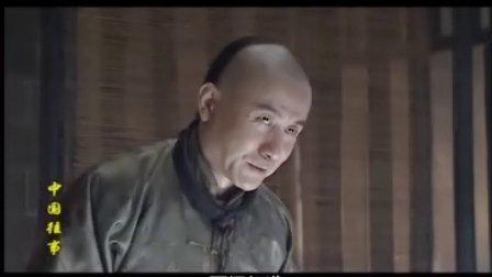 中国往事[08百年史诗剧][第32集]