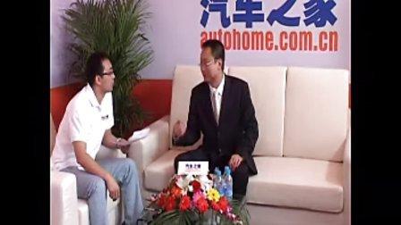 上海车展专访---一汽马自达