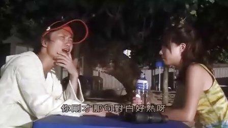 龙咁威2003粵語