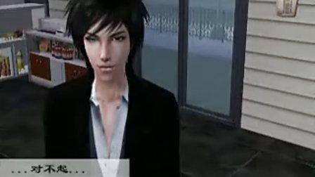 sim2《eyes on you》续集——secret