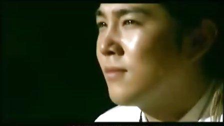 Super Junior  One Love