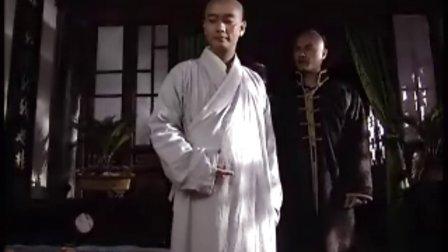 书剑恩仇录(赵文卓版)26