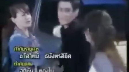 Sapai Glai Peun Tiang 霹雳儿媳片头